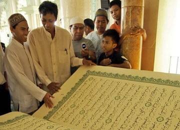 Jejak Penerjemahan Alquran di Indonesia