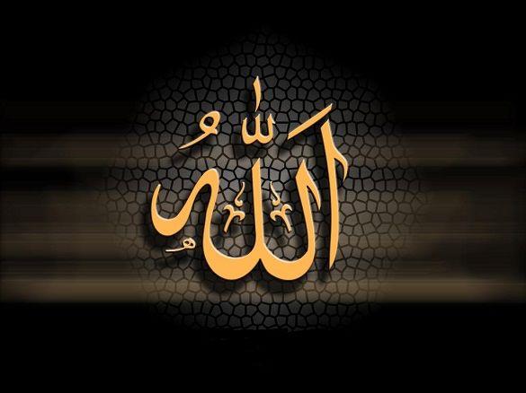 Tulisan Arab Allah SWT Kaligrafi Emas Hitam Bagus