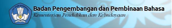 Gambar Pusat Bahasa Kemdiknas