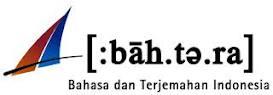 Bahtera, Bahasa dan Terjemahan Indonesia