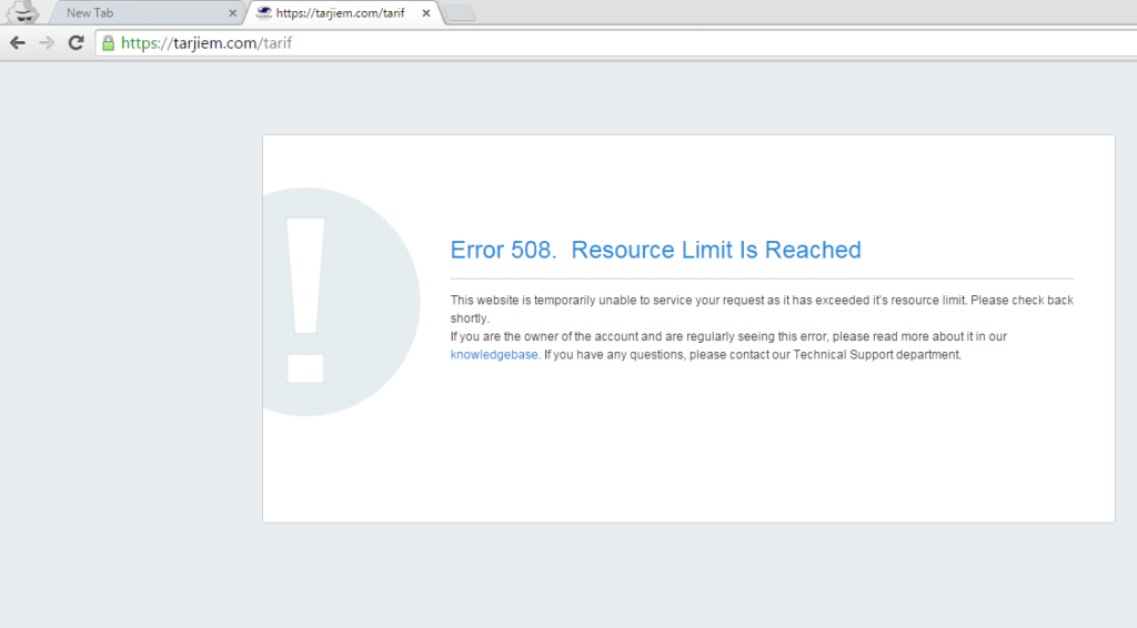 Hosting Namecheap Review 2015 Error 508. Resource Limit Is Reached