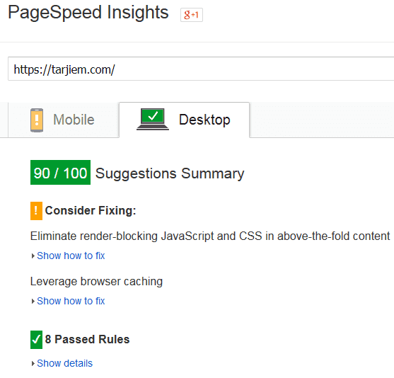Hasil Pagespeed Desktop Plugin W3 Total Cache