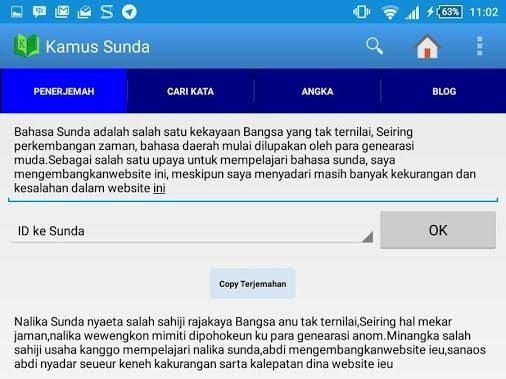 Kamus Bahasa Sunda Aplikasi Android