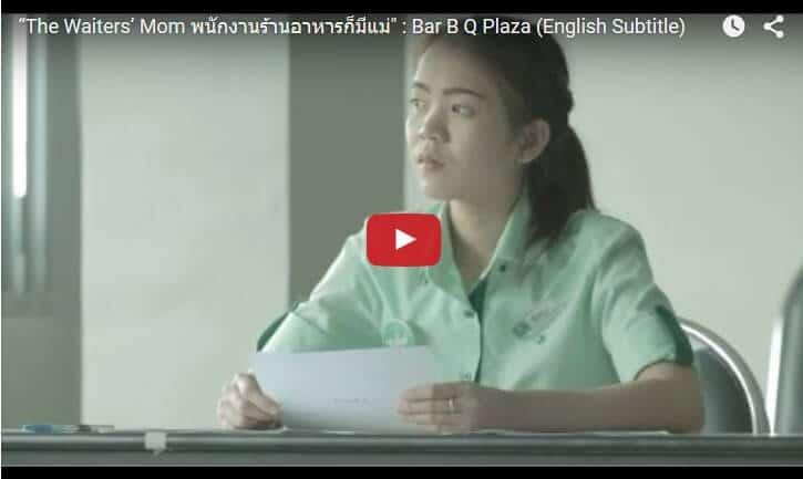Video Hari Ibu Yang Mengharukan (Jangan Sampai Menangis)