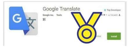 Rekomendasi Aplikasi Bahasa Inggris Penerjemah Bahasa Indonesia Terbaik Untuk Android