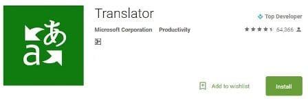 Translator- Aplikasi Bahasa Inggris Penerjemah Bahasa Indonesia dari Microsoft Corporation