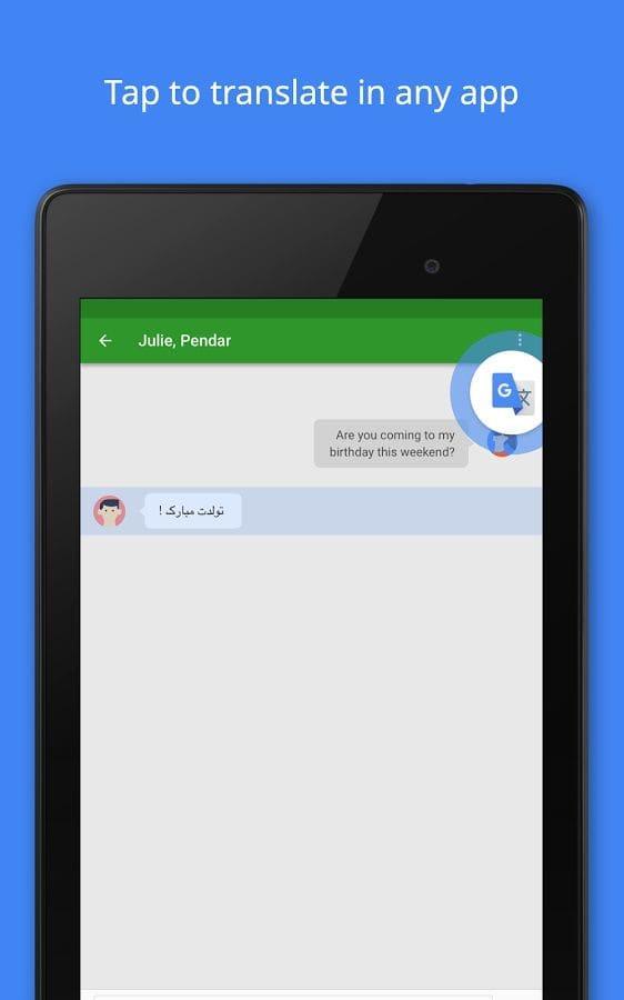 Software Penerjemah Suara Bahasa Inggris ke Indonesia Android - Google Translate