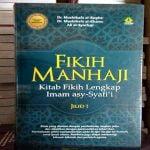 Buku Fikih Manhaji (2012) Terjemahan Arab Indonesia Buku 300 300