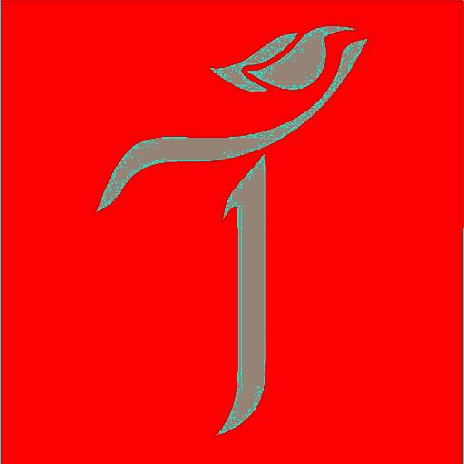 Logo Tarjiem 2018 Kotak Besar Transparan 512x512 Merah Penerjemah Inggris Indonesia Arab