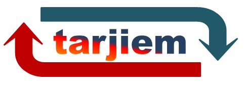 Ide Logo Tarjiem 2018 Panah Melingkar