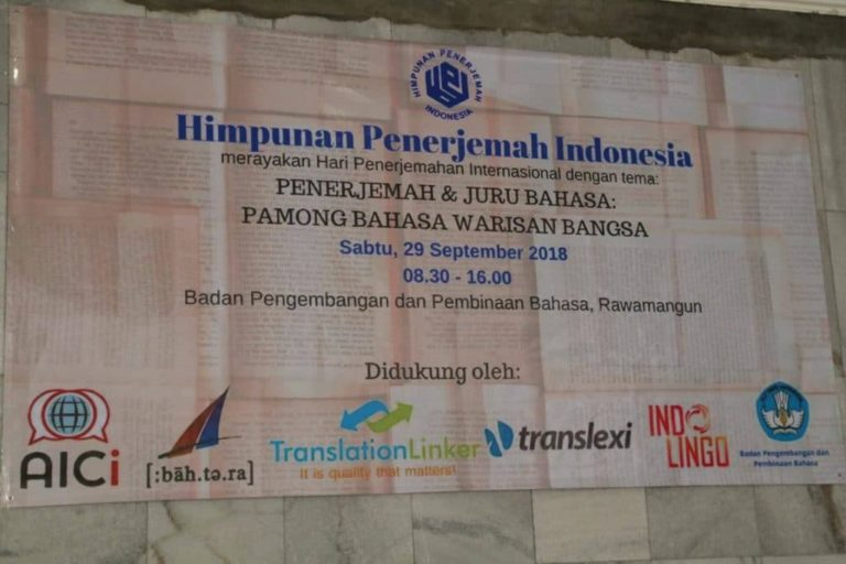 Hari Penerjemahan Internasional atau International Translation Day 30 September 2018-Poster atau Spanduk Acara HPI
