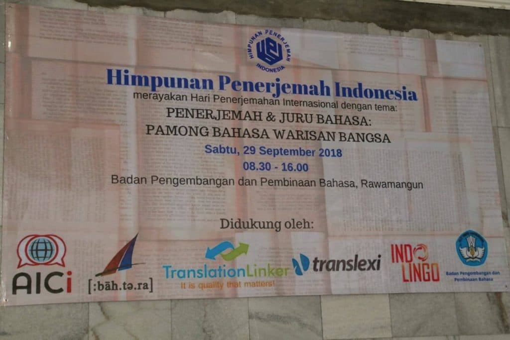 Hari Penerjemahan Internasional atau International Translation Day 30 September 2018