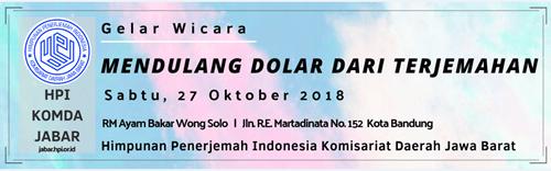 Spanduk Acara HPI Komda Jabar Mendulang Dolar Dari Terjemahan Wong Solo Acara Penerjemah Bahasa di Bandung Pakai Canva