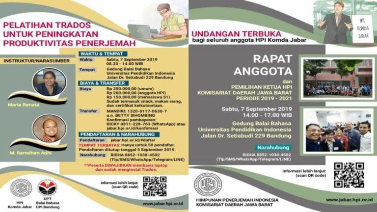 Poster Belajar Trados Ala Penerjemah Bahasa dan Rapat HPI Jabar- Acara HPI Komda Jabar di Balai Bahasa UPI 7 Sept 2019 Bandung