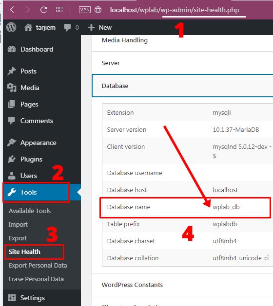Cara Cek Nama Database WordPress Dari Dalam wp-admin Site Health